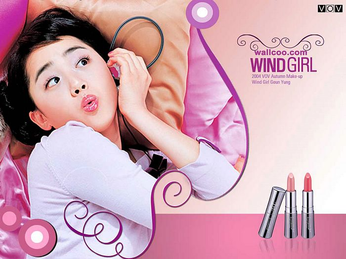 Moon Geun Young VOV Commercials Wallpapers4