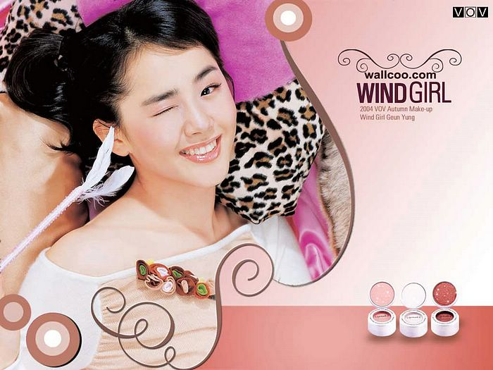 Moon Geun Young VOV Commercials Wallpapers5