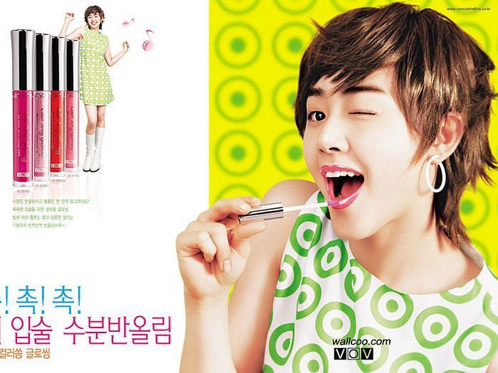 Moon Geun Young VOV Commercials Wallpapers9