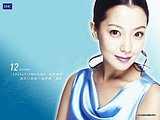 DHC Cosmetics Ads Model - Kim Hee Seon37 pics