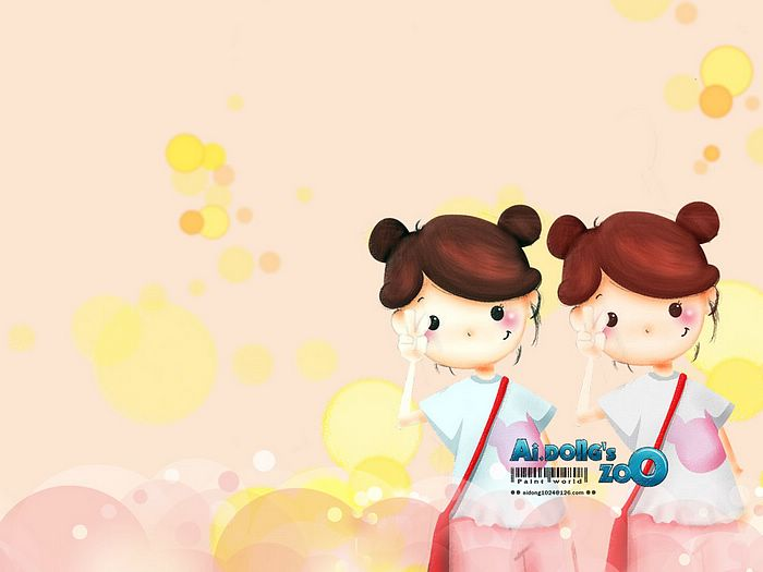 Cute Girls Wallpapers Cartoon. Ai Dong#39;s Cute Characters
