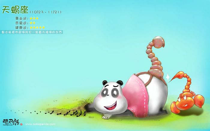 zodiac scorpio wallpaper. Funny Cobo Panda Zodiac Signs Wallpapers - Scorpio - Cartoon Scorpio Zodiac