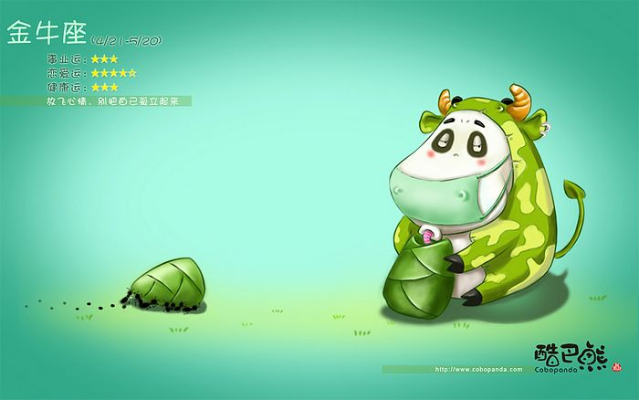 Funny Cobo Panda Zodiac Signs Wallpapers - Taurus - Cute Taurus Zodiac Sign