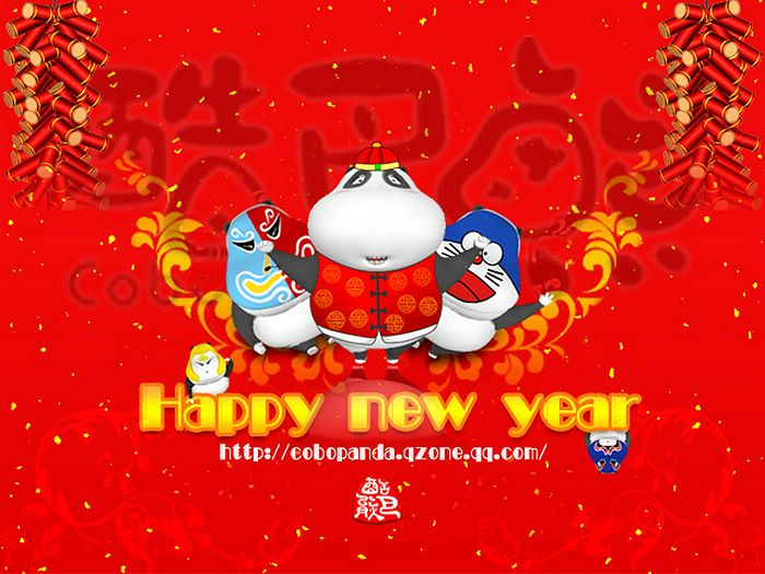 funny cobo panda cartoon wallpapers chinese new year funny cobo panda cartoon wallpaper 12
