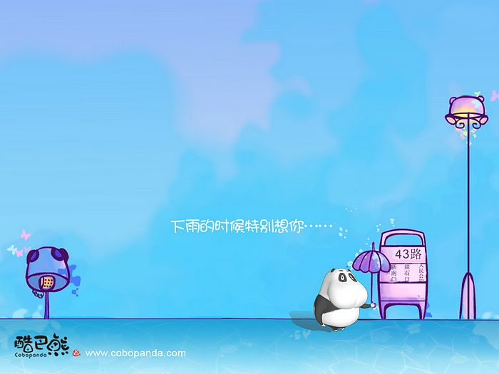 miss you panda. Funny Cobo Panda Cartoon Wallpapers - Missing You - Funny Cobo Panda Cartoon