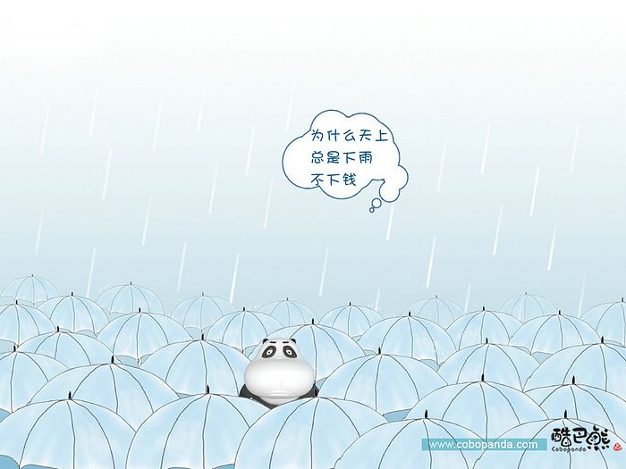 wallpaper funny cartoon. Funny Cobo Panda Cartoon