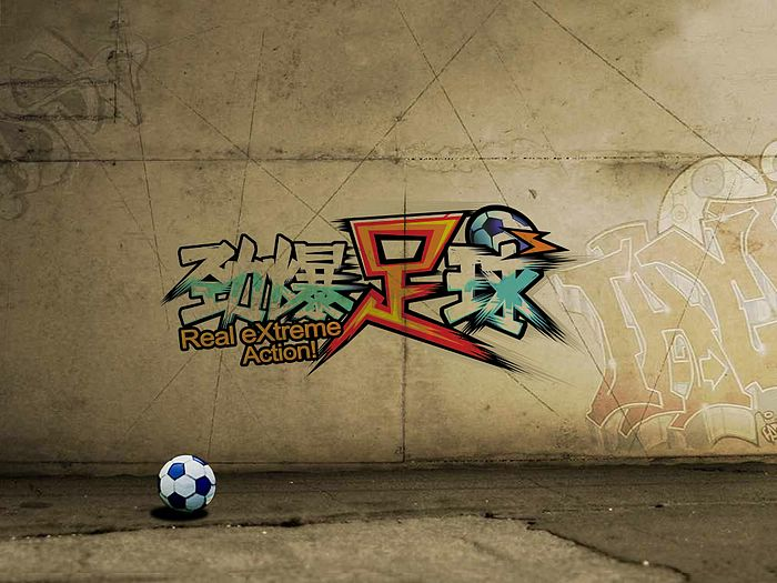 extreme wallpaper. Extreme Soccer Game Wallpapers