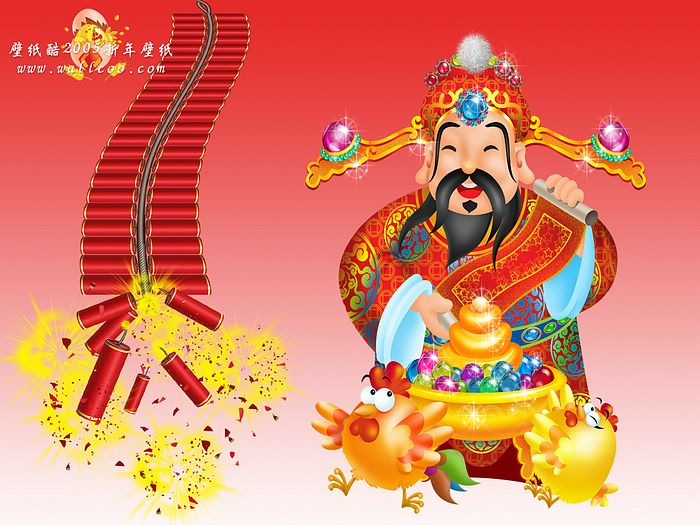 chinese new year wallpapers year of rooster chinese firecrackers photo chinese mammon photos2 - Chinese New Year 2005
