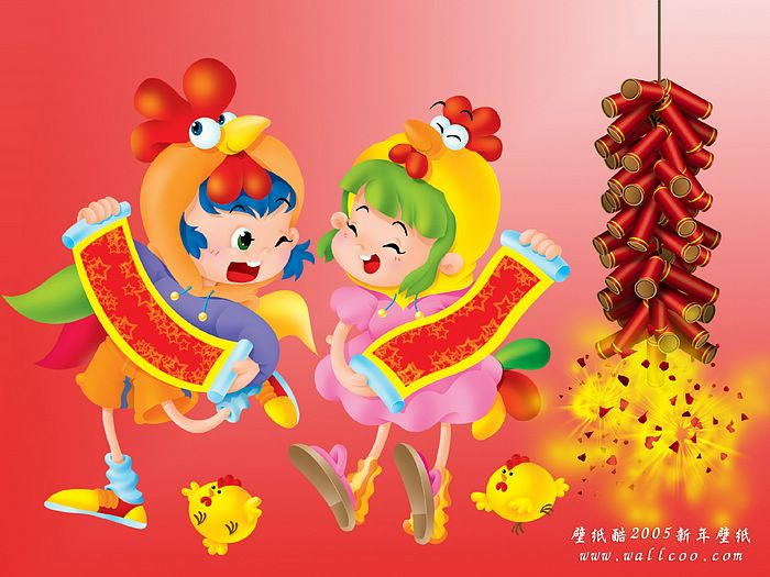 chinese new year wallpapers year of rooster vector illustration of chinese new year pictures3 - Chinese New Year 2005