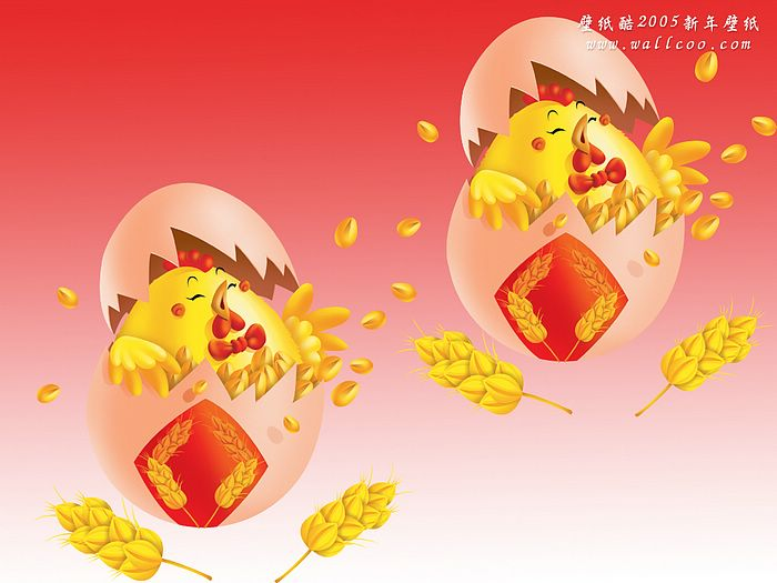 chinese new year wallpapers year of rooster year of the rooster rooster cartoon - Chinese New Year 2005