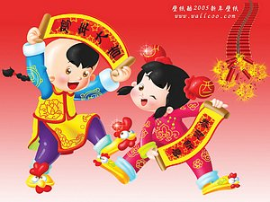 Chinese New Year Cartoon