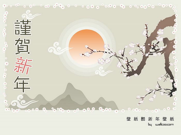 Chinese New Year Vector Wallpaper10 Wallcoo Net