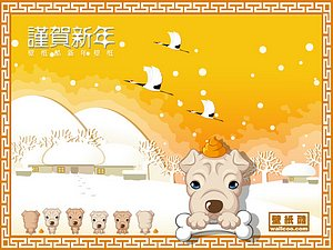 chinese new year wallpapers vector illustration1 chinese new year dog vector cartoon wallpaper