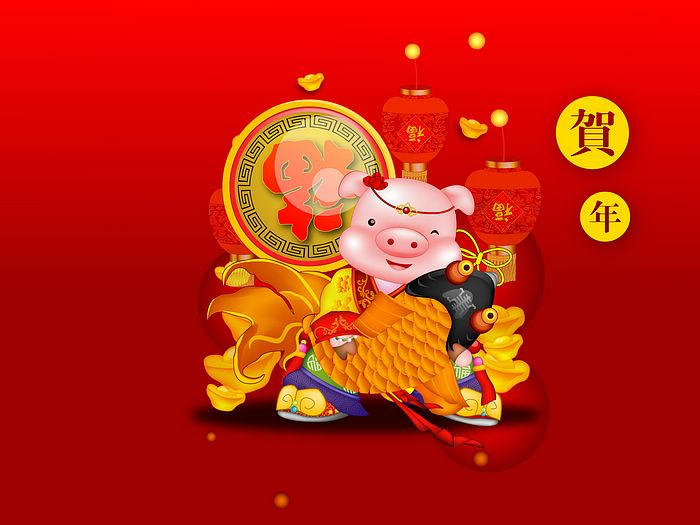 chinese new year wallpapers year of pig1 pigs cartoon illustration vector cartoon pig