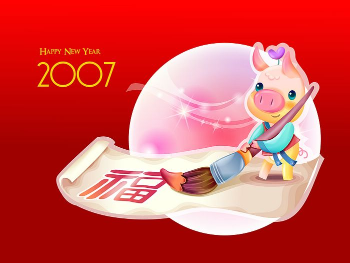 chinese new year wallpapers year of pig pigs cartoon illustration vector cartoon pig - Chinese New Year 2007