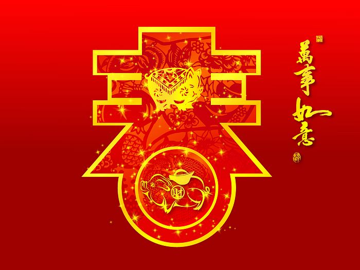 chinese new year wallpapers year of pig vector illustration of chinese new year 9 - Chinese New Year 2007