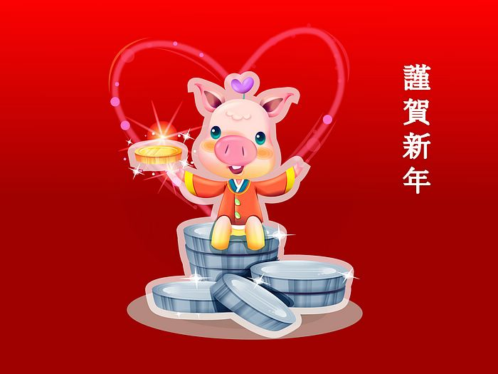 chinese new year wallpapers year of pig pigs cartoon illustration vector cartoon pig