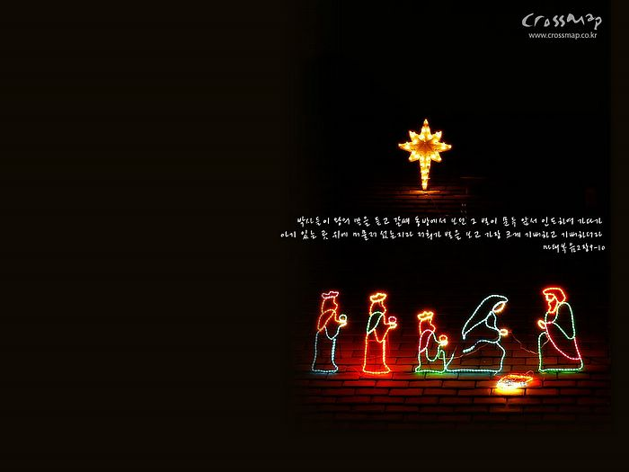Christmas Christian Wallpapers   Christian Wallpapers   Scripture Verse  Wallpaper 21