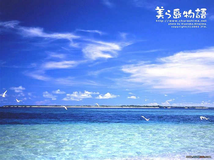 beach wallpaper photos. Okinawa Beach Wallpapers,