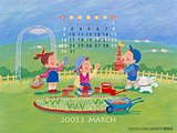 March 2003 Calendar Wallpapers12 pics