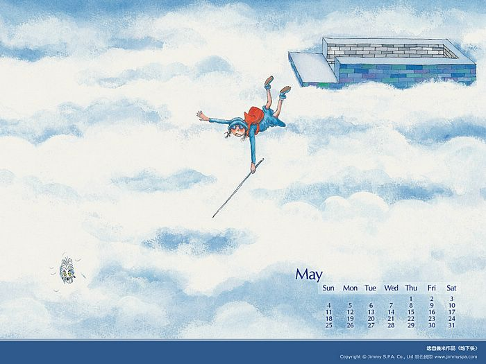 2003 May Desktop Calendar May Calendar Wallpaper3 Wallcoo Net