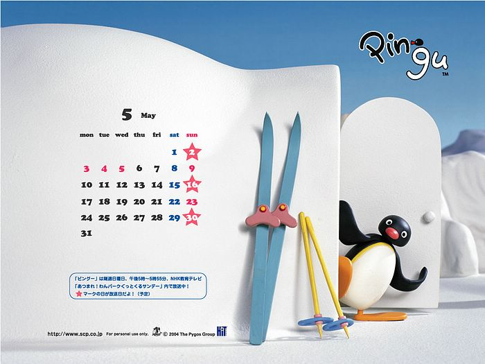 2004 May Desktop Calendar May Calendar Wallpaper 10 Wallcoo Net