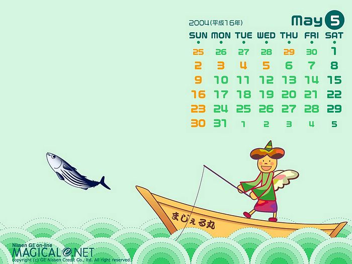 May 2004 Calendar May Calendar Wallpaper 11 Wallcoo Net