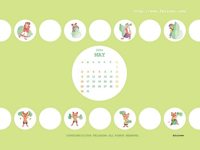 May 2004 Calendar May Calendar Wallpaper 13 Wallcoo Net