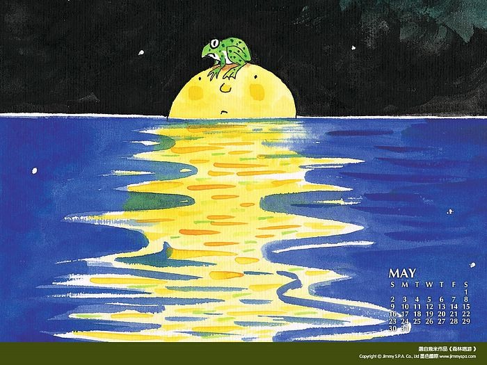 May 2004 Calendar May Calendar Wallpaper 1 Wallcoo Net