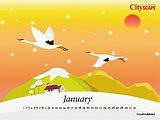 January 2005 Calendar Wallpapers24 pics