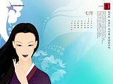 July 2005 Calendar Wallpapers22 pics