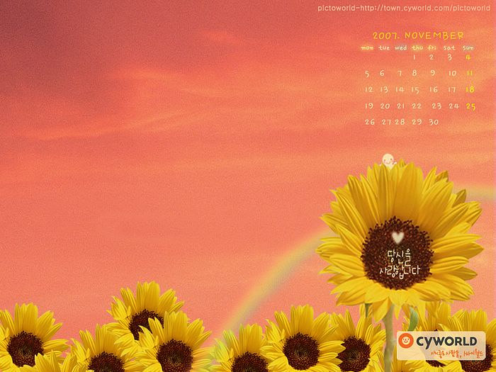Desktop wallpaper calendar 2007