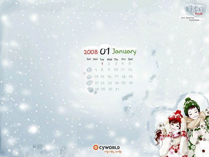 desktop calendar wallpaper. January desktop calendar