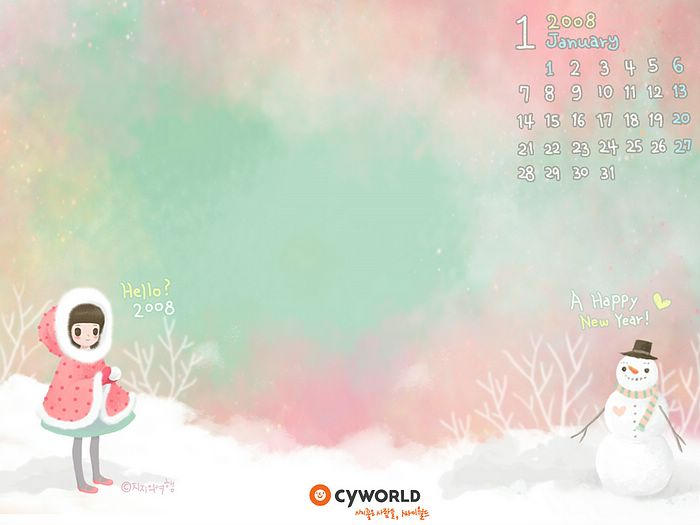 wallpapers for january. January desktop calendar wallpaper 2008 - January Calendar - lovely CG