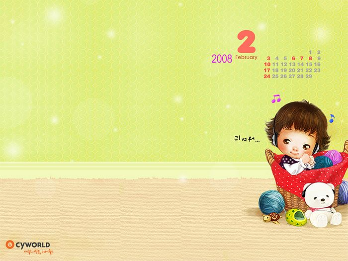 cute wallpaper desktop. Fenruary desktop calendar