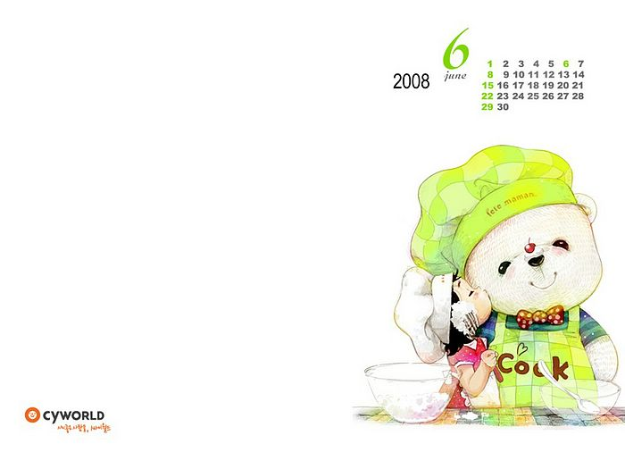 cute anime wallpaper. June 2008 Calendar Wallpapers