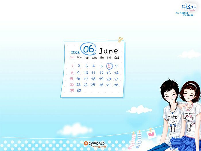 June 2008 Calendar Wallpapers - Sweet Lovers - June calendar wallpaper 5