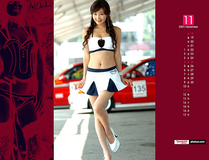 Car Show Girl Yahoo November Calendar Wallpaper Wallcoonet - Car show calendar
