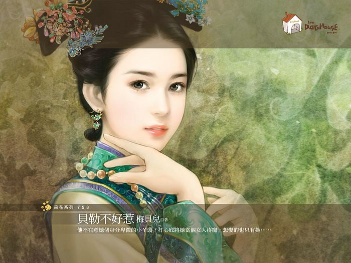 ancient chinese beauty - photo #4