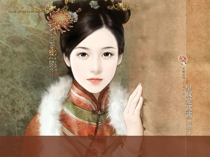 Elegant Woman Of Qing Dynasty Ancient Chinese Women
