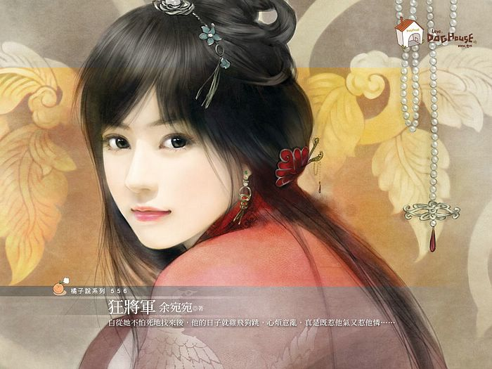 ancient chinese beauty - photo #10