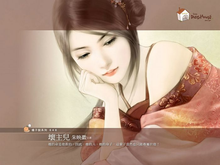 beautiful ancient chinese woman paintings 4 wallcoonet