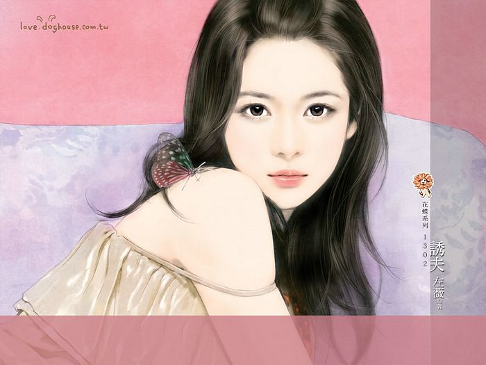 Sweet Charming Faces : Sweet Girls Paintings Wallpaper 13 - Wallcoo.
