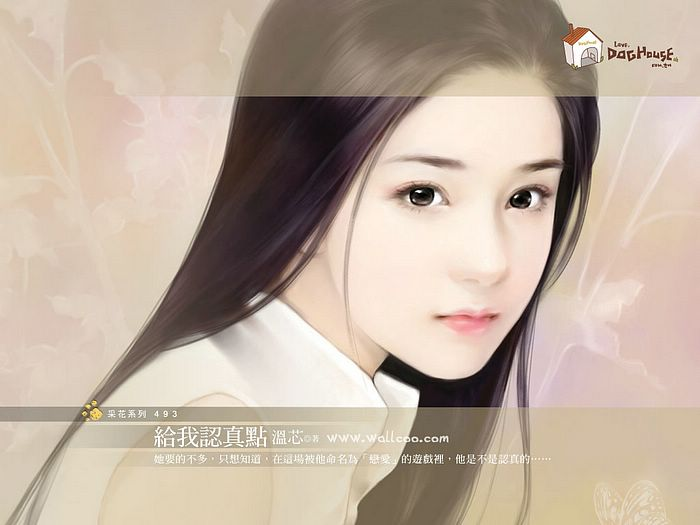 Realistic Beautiful Chinese Girl Painting Wallpaper 10 - Wallcoo.