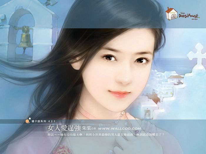 Chinese Girl Paintings Charming Sweet Girls Of Romance Novel