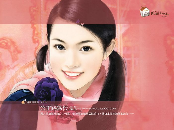 Chinese Girl Paintings : Charming Sweet Girls of Romance Novel ...