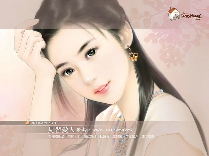 Sweet Chinese Girl - Beautiful Girl Portrait Wallpaper 1 - Wallcoo.