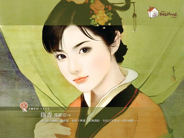 Graceful Ancient Chinese Woman Wallpaper 38 - Wallcoo.
