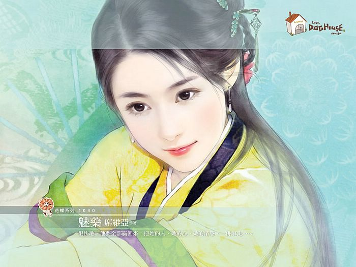 Charming Ancient Chinese Woman Wallpaper 15 - Wallcoo.