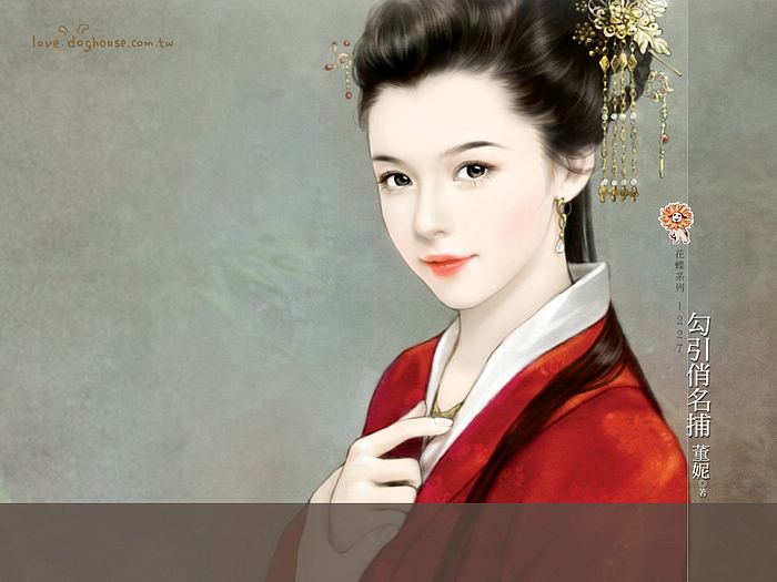 picks images ancient chinese erotic
